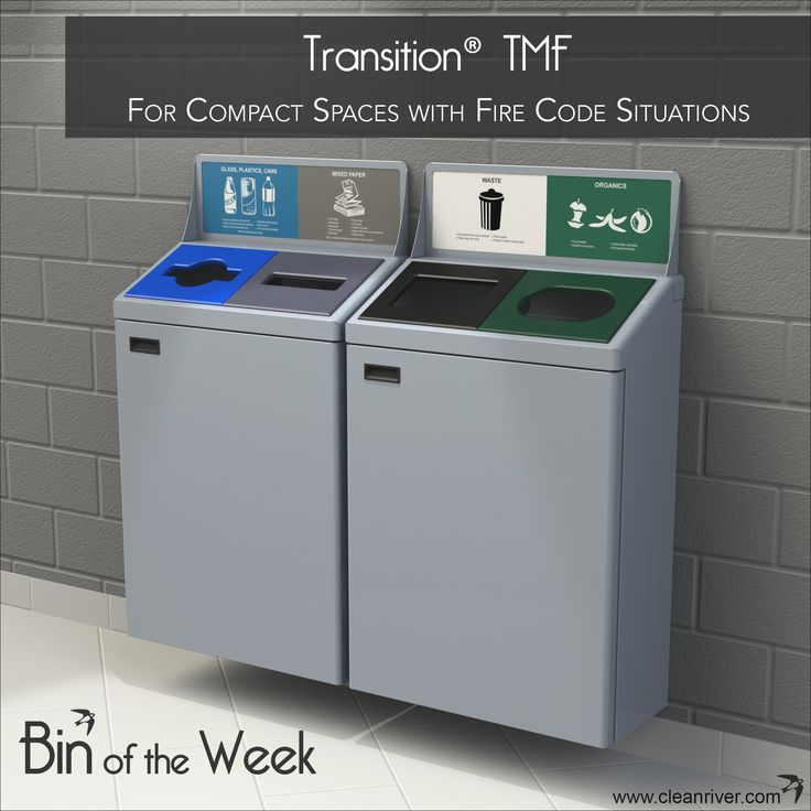 Adhering to fire code requirements for compact spaces, the powder coated metal Transition TMF is Bin of the Week.