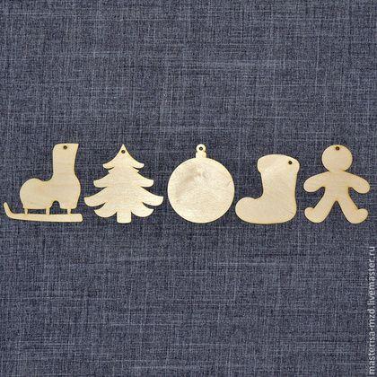 """НГ-009. Набор елочных игрушек """"Рождество"""". - бежевый,Набор елочных игрушек. Фанера: 3 мм. Размер: высота каждого изделия10 см, ширина пропорциональна. Цена за 1 набор: 50 руб."""