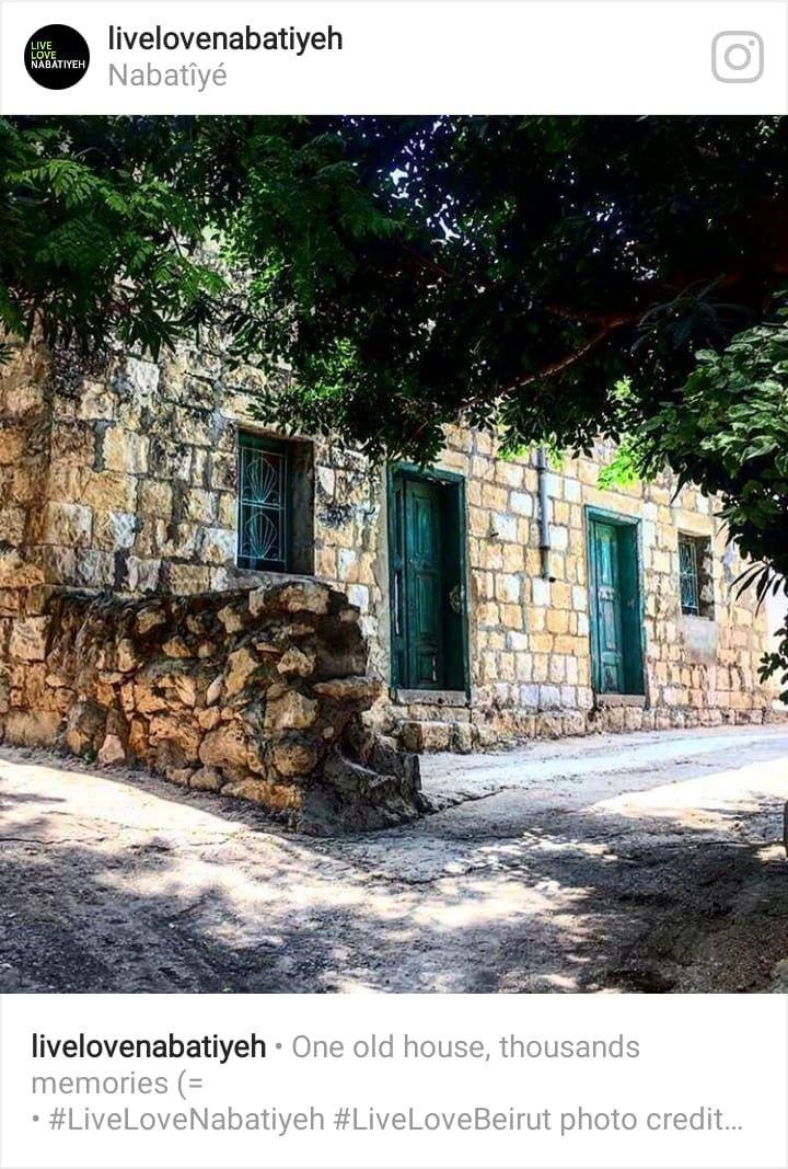 من البيوت القديمة صير العربية جنوب لبنان Beautiful World Old Houses Architecture