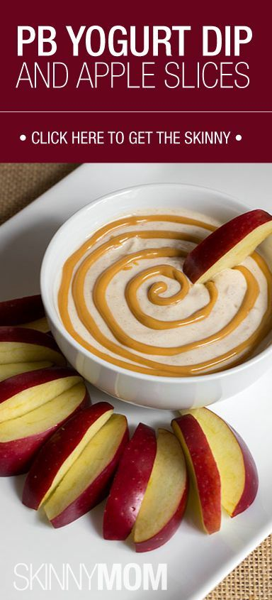 If you haven't tried this PB yogurt dip....It's a MUST TRY with your kids!