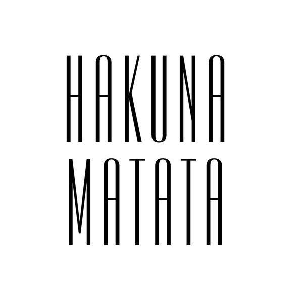 Hakuna Matata www.instawall.nl