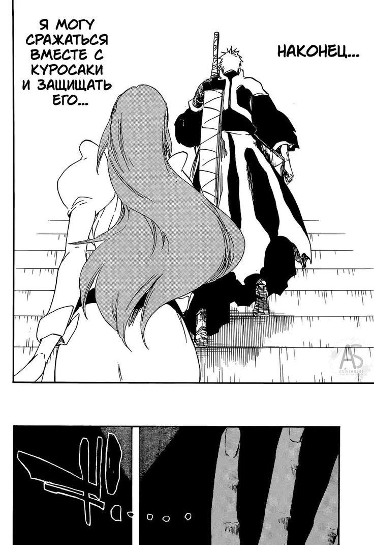 Bleach hentai manga онлайн