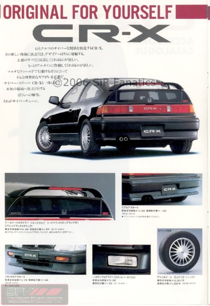 Honda CRX accessories