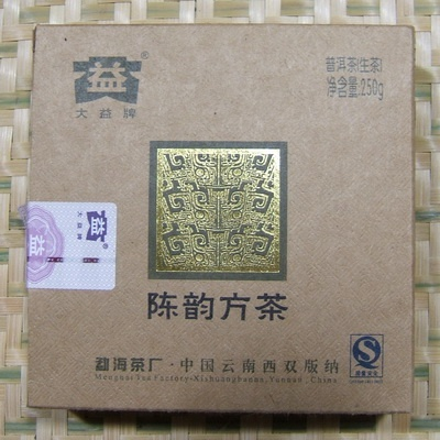 "2008 Dayi ""Chen Yun Fang"" Raw Puer Tea Brick 250g"