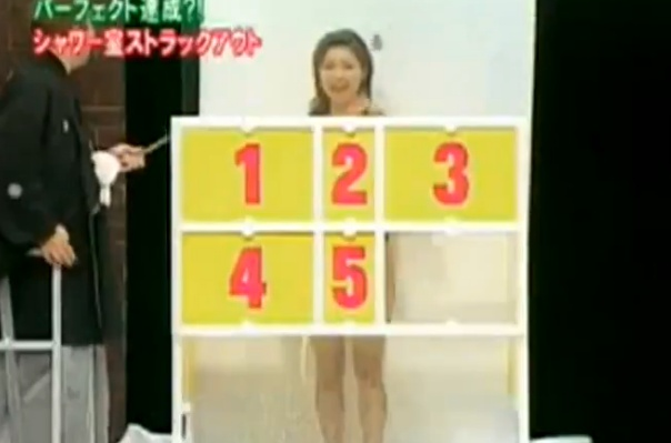 Strip The Girl Japanese Game Show  Japanese Game Show -7328