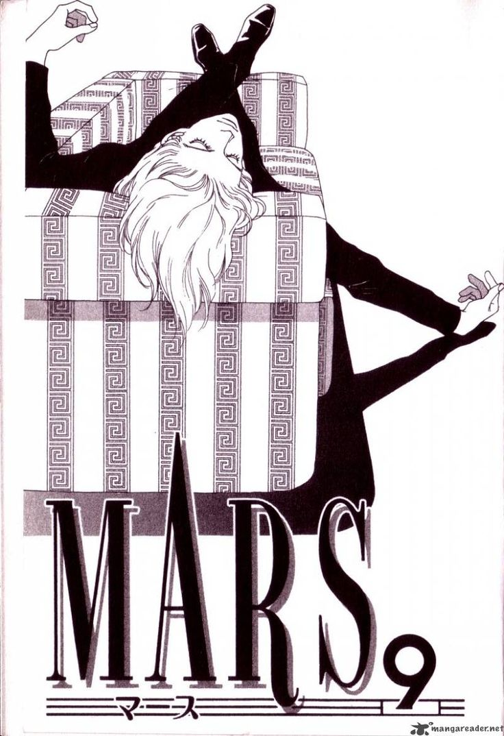 29 best Mars /Manga images on Pinterest | Manga anime ...