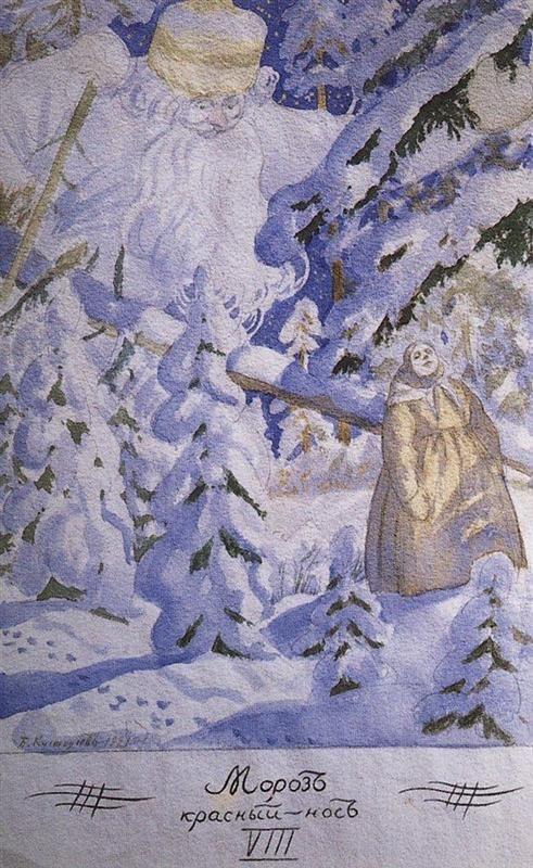 The death of Darya - Boris Kustodiev, 1921