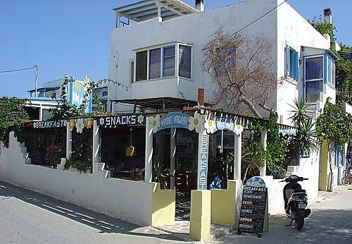 The Hidaway Cafe where we played tavli in the 80s