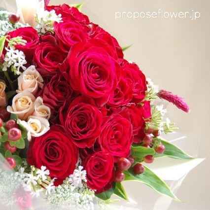 #薔薇#バラ#バラの花束#薔薇花束 #赤い薔薇#赤いバラ花束 #rose #roses#redrose
