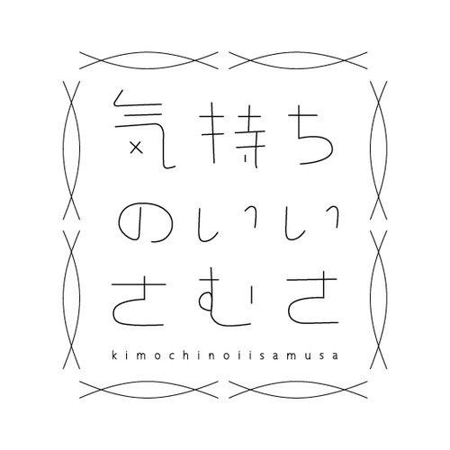 shirokuuma:  katteni logo 2