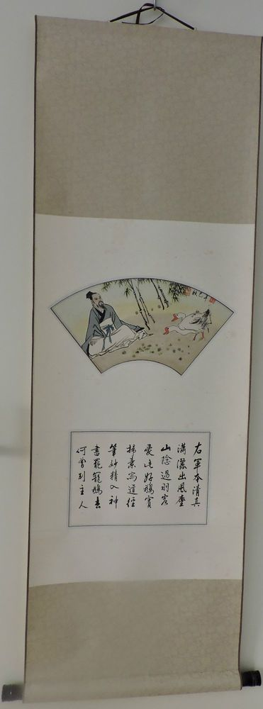 Japan - China Asian Art Hanging Scroll Painting Fan Shaped  Poem Man Ducks