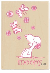 Snoopy Joy of Spring Rubber Stamp $6.79