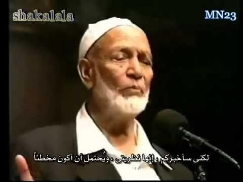 Ahmed dedat , jesus in islam
