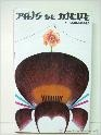 PAIS DE NIEVE ( YUKIGUNI ) - YASUNARI KAWABATA -  EDICIONES ZEUS ( 1969 )