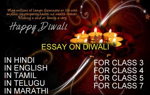 Short & Long Essay On Diwali Festival In English For Kids