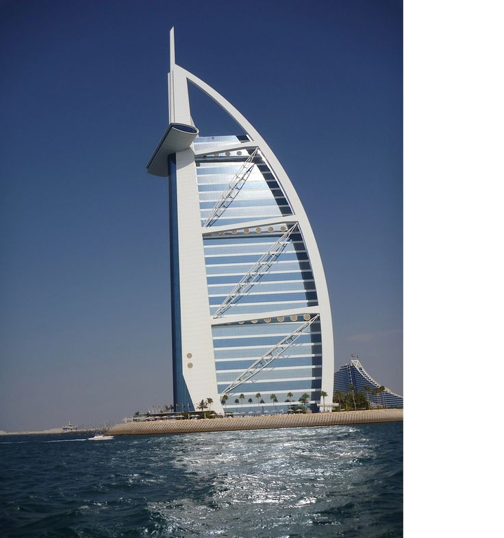 Side view of the burj al arab buildings pinterest Burj al arab architecture