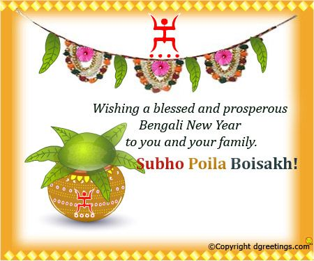 Let the new year usher in hope, health and happiness.