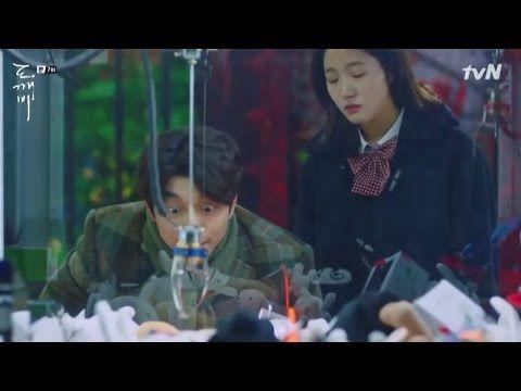 [도깨비] 꿀떨어짐 and 투닥투닥 도깨비x은탁의 데이트 모음 (feat. 질투는 도깨비의 힘) - YouTube