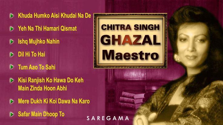 Best Of Chitra Singh - Ghazal Maestro - Juke Box Full Song - Chitra Sing...