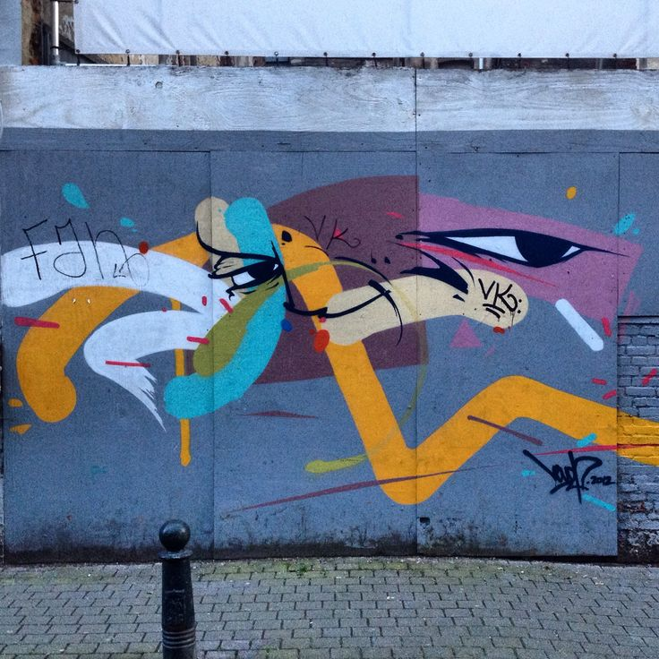 Oeil de Râ #streetart