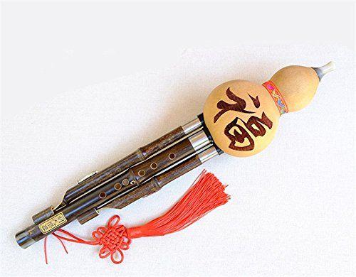 Chinesischer Stil Charakter Fortune Kürbisflasche & Flaschenkürbis Bambus Flöte Klarinette Wind Musikinstrument Hulusi für Anfänger Schlüssel BB