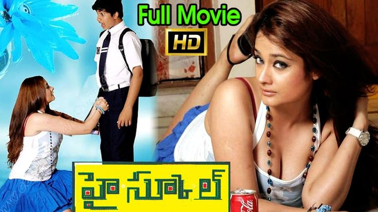 Free High School Full Length Telugu Movie || Kiran Rathod, Karthik || Ganesh Videos - DVD Rip.. Watch Online watch on  https://free123movies.net/free-high-school-full-length-telugu-movie-kiran-rathod-karthik-ganesh-videos-dvd-rip-watch-online/