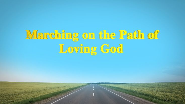 "Experience God's Salvation | Official Trailer ""Marching on the Path of L..."