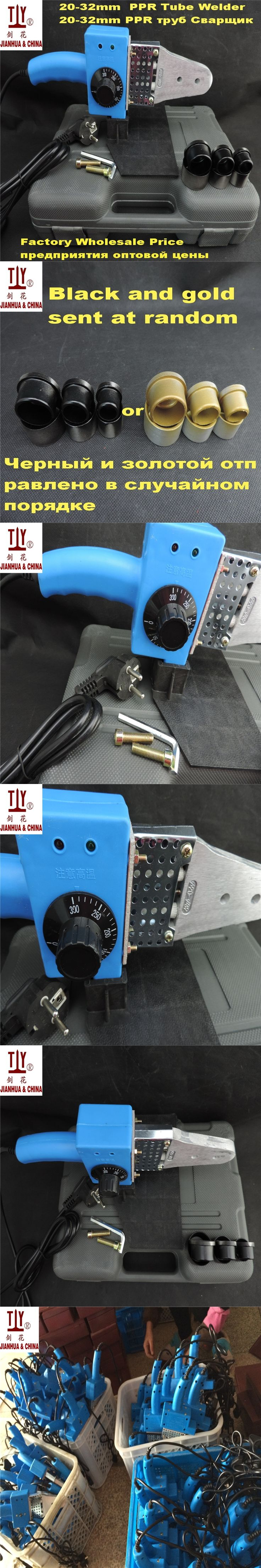 Free Shipping Temperature controled AC 220/110V 600W 20mm/25mm/32mm pp melting machine ppr welder plastic pipe welding machine