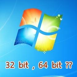 Windows เครื่องของคุณเป็นแบบ 32 บิตหรือ 64 บิต?