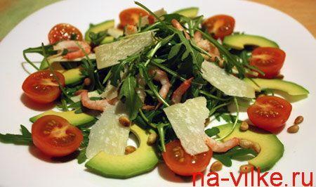 Криветки салат вкусный