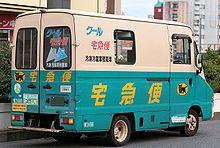 クイックデリバリー200冷凍・冷蔵庫装備車