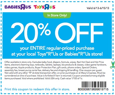 toys r us and babies r us coupon 20 off entire purchase savings4me pinterest coupons printable coupons and free printable coupons