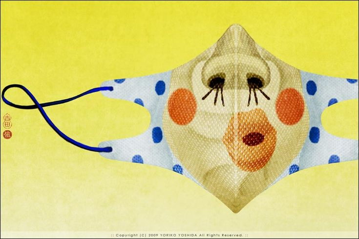 MenPoze100 | YORIKO YOUDA workbook | The mask of HYOTTOKO - Surgical face mask