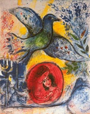 Amants et Oiseaux. Marc Chagall