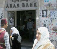 UNCTAD destaca empeoramiento de economía palestina