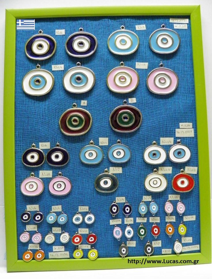Μεταλλικά μάτια με σμάλτο σε πολλά σχέδια - χρώματα και μεγέθη