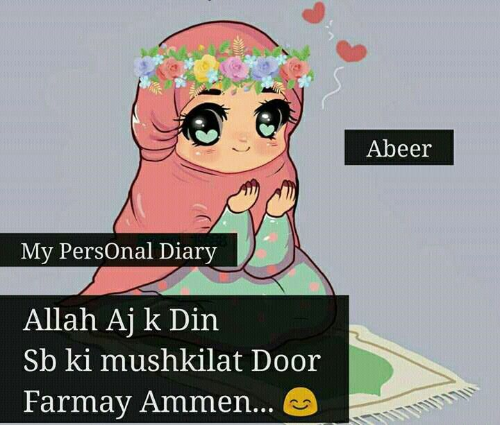 Ameen sum ameen :) not only ajj ... But everytym and everywhere :)