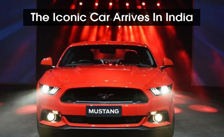"""The buzzing sound of humming powertrains, the technology affair, the glitzy launches, expect more out of auto expo 2016. Amidst all that frenzy, take a look at one of the most iconic cars """"Mustang"""" to arrive in India. Auto-enthusiasts, your wait is about to get over. http://goo.gl/SlxFca  #autoexpo2016 #AETMS16"""