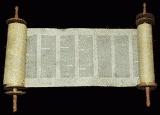 Messianic Literary Corner: Isaiah Prophecy Study