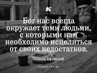 (18) Входящие — galas33@rambler.ru — Рамблер/почта