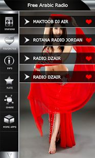 Listen to live streams Arabic music radios where ever you go. This is the best radio app with most popular online Arabic radio stations. Listen to top international radio stations live on your smartphone. Free Arabic music radio stations app offers the most listened and the best online oriental radio stations from all over the world. Download free here https://play.google.com/store/apps/details?id=com.popularradiostations.freearabicmusic and listen arab music, arabic folk, cool islamic…