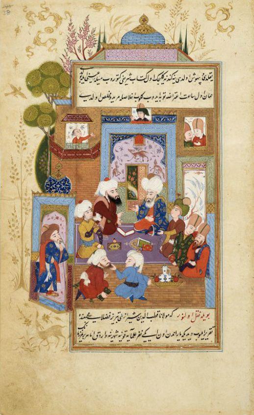 Religious Dispute Between Rumi and the Qa?i Siraj Al-Din Ormavi