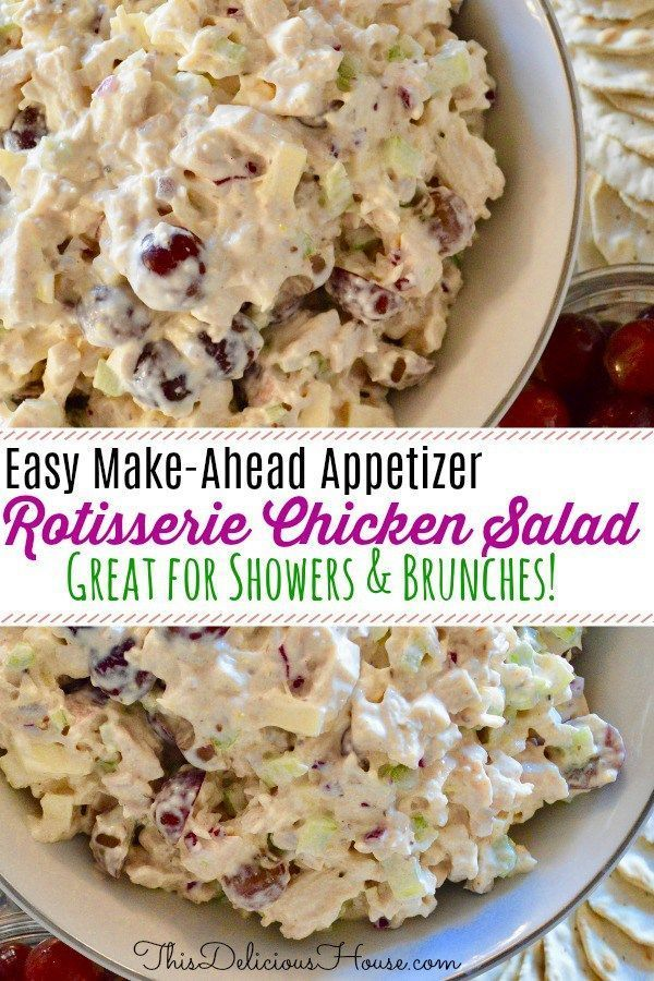 Salade Poulet Roti Aux Raisins In 2020 Chicken Salad With Grapes Rotisserie Chicken Salad Easy Make Ahead Appetizers
