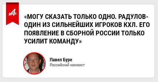 Павел Буре http://to-name.ru/biography/pavel-bure.htm