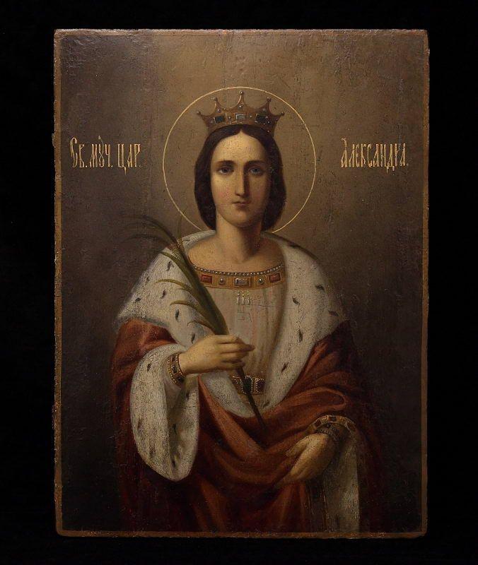 царица Александра Римская