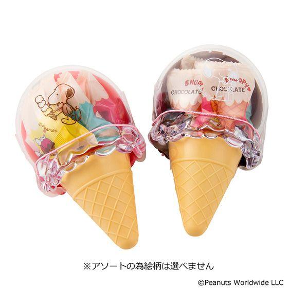 PEANUTS スヌーピー アイスクリーム コーンケース ※色は選べません