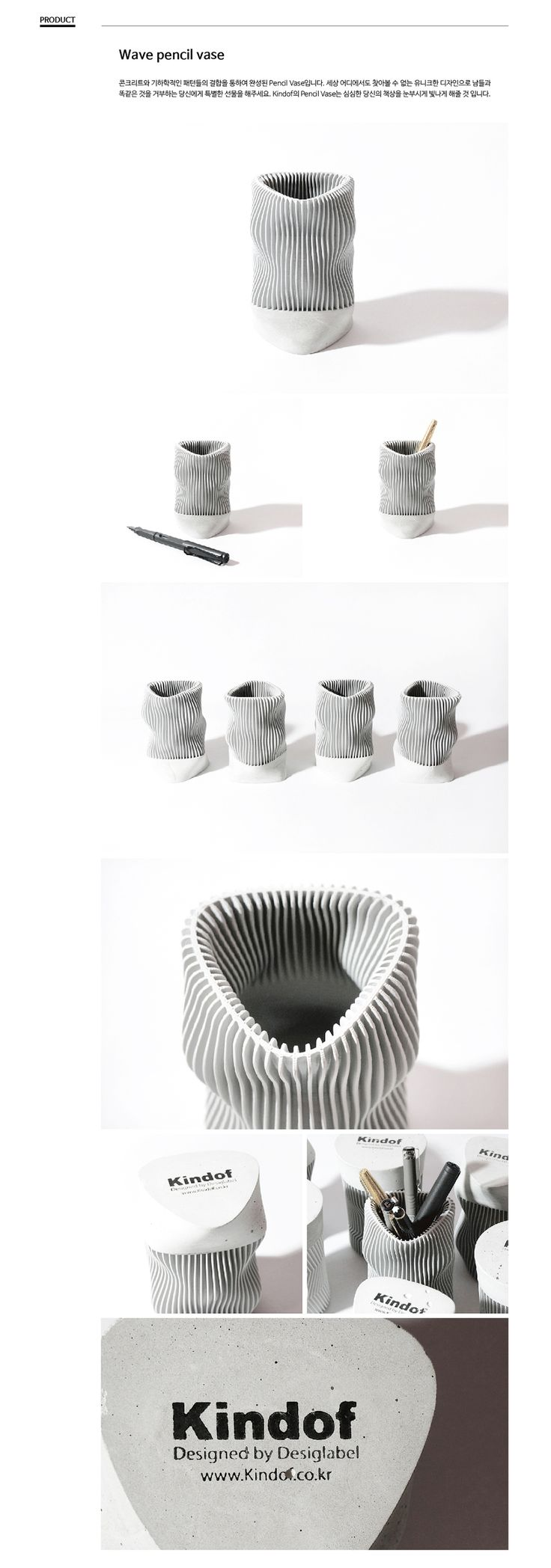 Kindof – Wave pencil vase