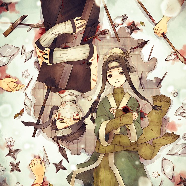1000+ Images About Haku On Pinterest