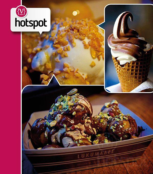 Hot Spot Lukumades  http://vesper.gr/s/hot-spot-lukumades-2/