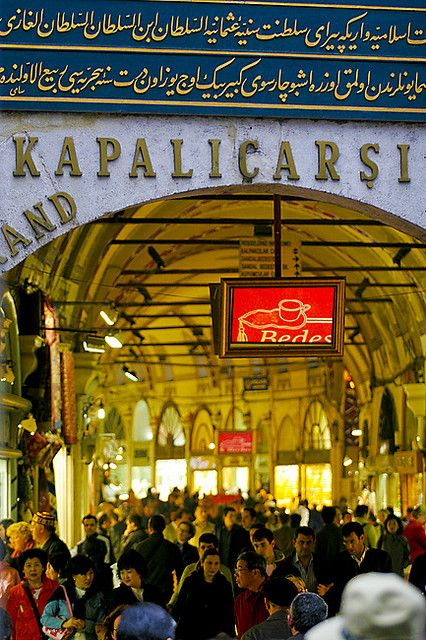 Kapalıçarşı Grand Bazaar Entrance - Istanbul, Turkey. Turkey is one of the world's best destinations.